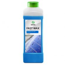 Grass Fast Wax, 1.0 кг
