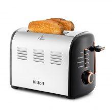 Kitfort KT-2037