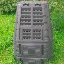 GardenDreams SuperComposter-1, 420 л