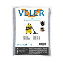 Многоразовый фильтр-мешок VELER-ST-K2-LUX_M