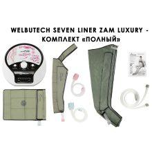 WelbuTech Seven Liner Luxury Zam Полный комплект, размер L
