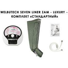WelbuTech Seven Liner Luxury Zam, ноги, размер XL