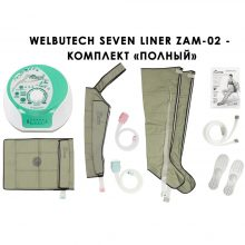 WelbuTech Seven Liner Zam-02 Полный набор, размер L