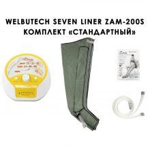 WelbuTech Seven Liner Zam-200S, новый тип стопы