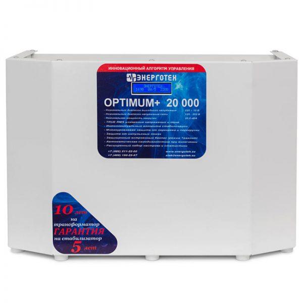 Стабилизатор напряжения ЭНЕРГОТЕХ OPTIMUM 20000 (HV)