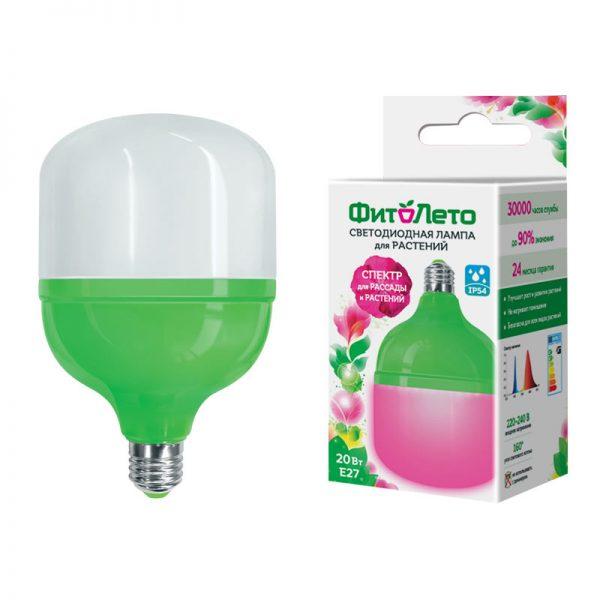 Фитолампа Uniel LED-M80-20W/SPSB/E27/FR PLS55GR