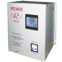 Ресанта АСН-8000 Н/1-Ц Lux