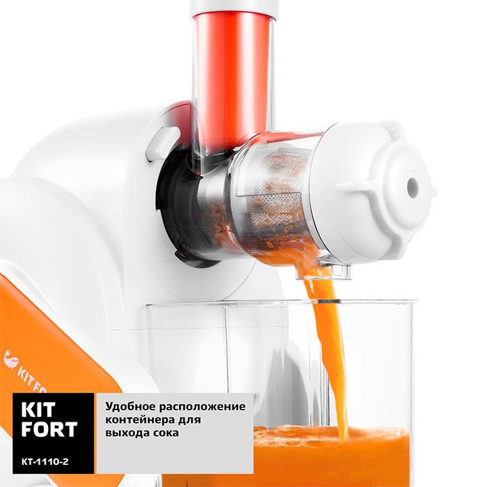 Контейнер для сока у Kitfort-kt-1110-2