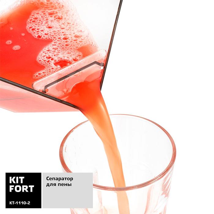 Сепаратор для пены у Kitfort-kt-1110-2