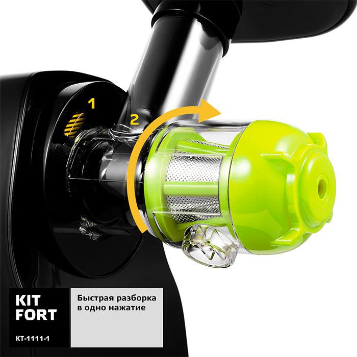 Разборка соковыжималки Kitfort-kt-1111-1
