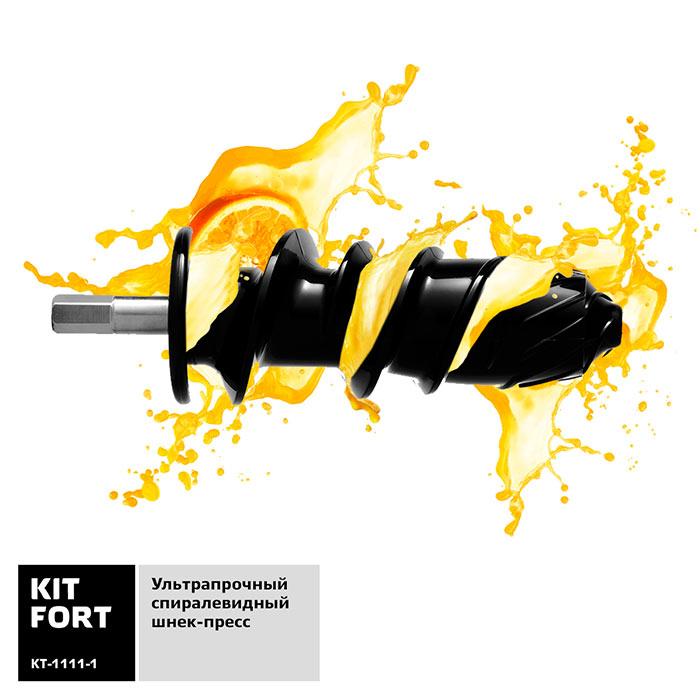 Шнек-пресс у Kitfort-kt-1111-1