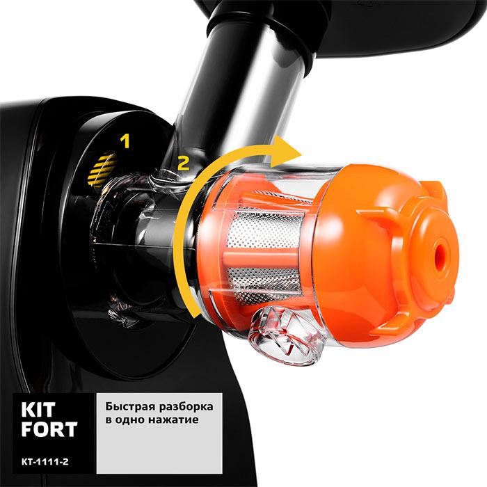 Разборка соковыжималки Kitfort-kt-1111-2