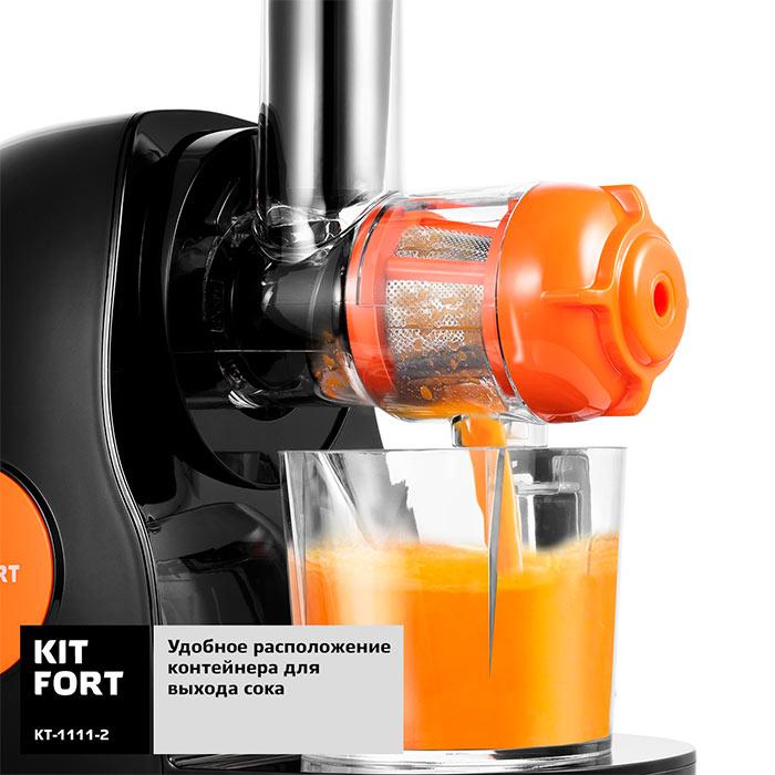 Контейнер для сока у Kitfort-kt-1111-2