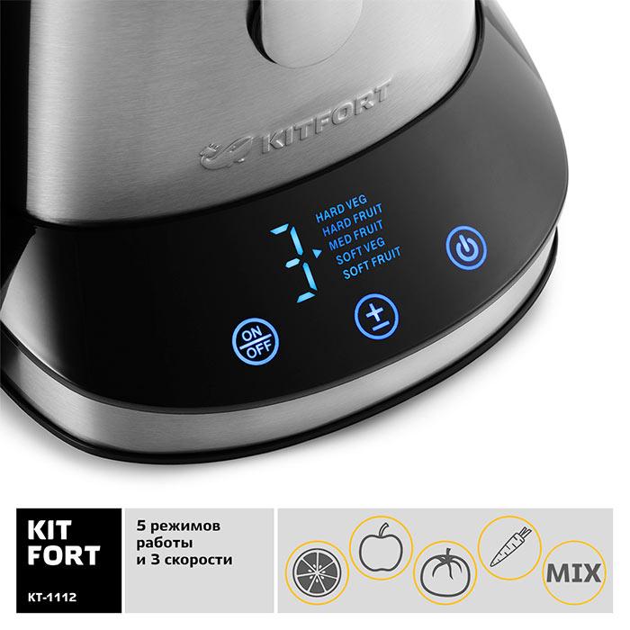 Выбор режима работы и скорости у Kitfort-kt-1112