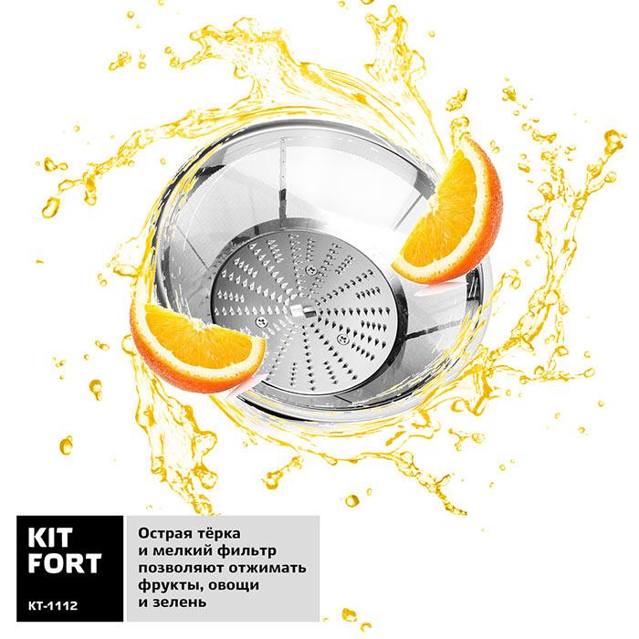 Терка и фильтр у Kitfort-kt-1112