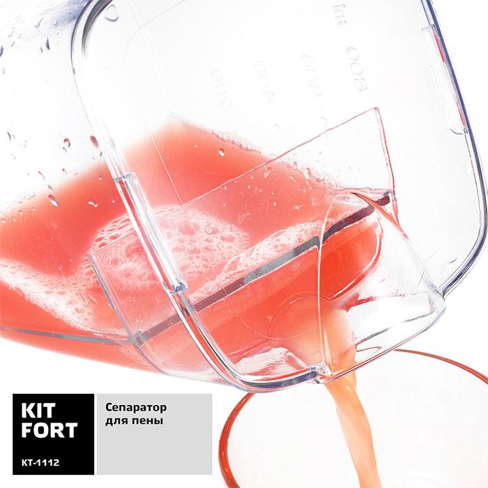 Разделитель у Kitfort-kt-1112