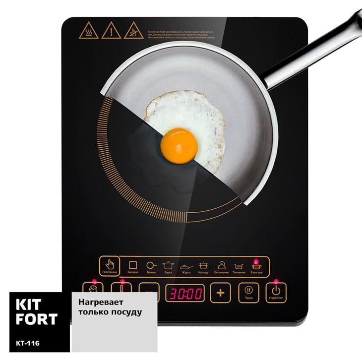 Ненагревающаяся рабочая поверхность у Kitfort KT-116