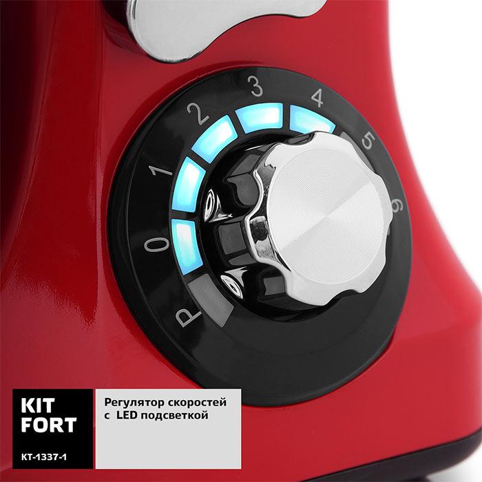 Регулятор скоростей с подсветкой у Kitfort kt-1337-1