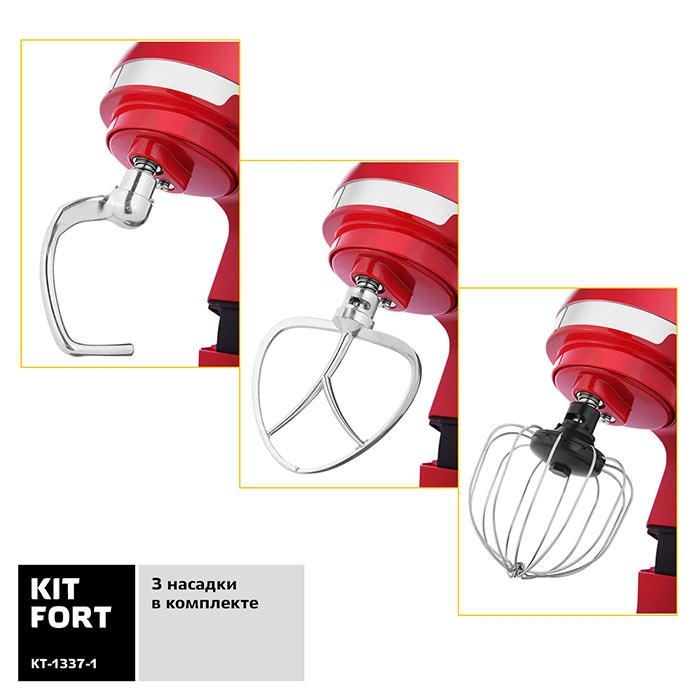 Насадки у Kitfort kt-1337-1