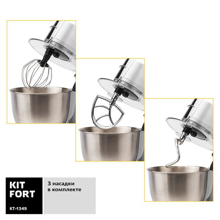 Насадки миксера Kitfort kt-1349