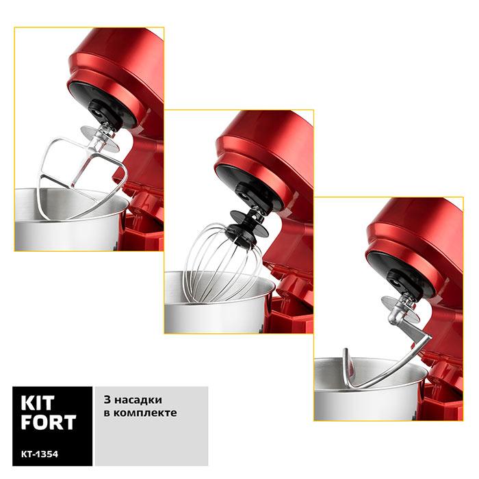 Насадки у Kitfort kt-1354