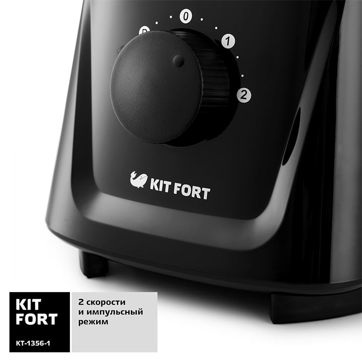 Регулятор скоростей и режимов работы у Kitfort KT-1356-1