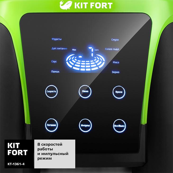Сенсорная панель управления у Kitfort KT-1361-4