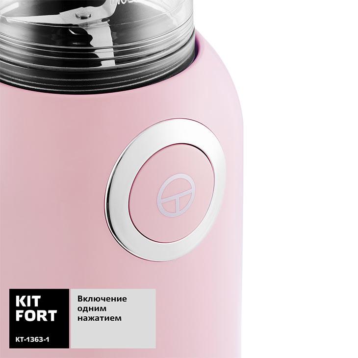 Кнопка управления у Kitfort KT-1363-1