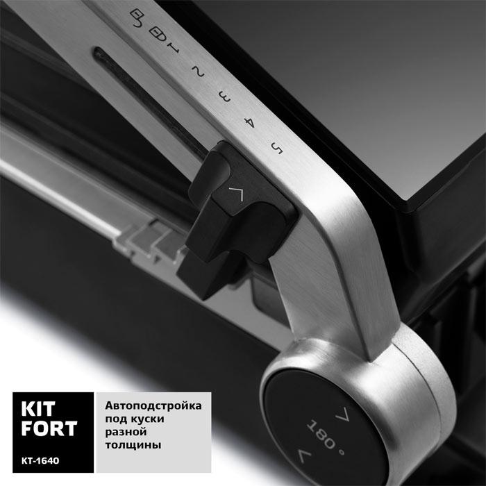 Фиксатор положения крышки у Kitfort kt-1640