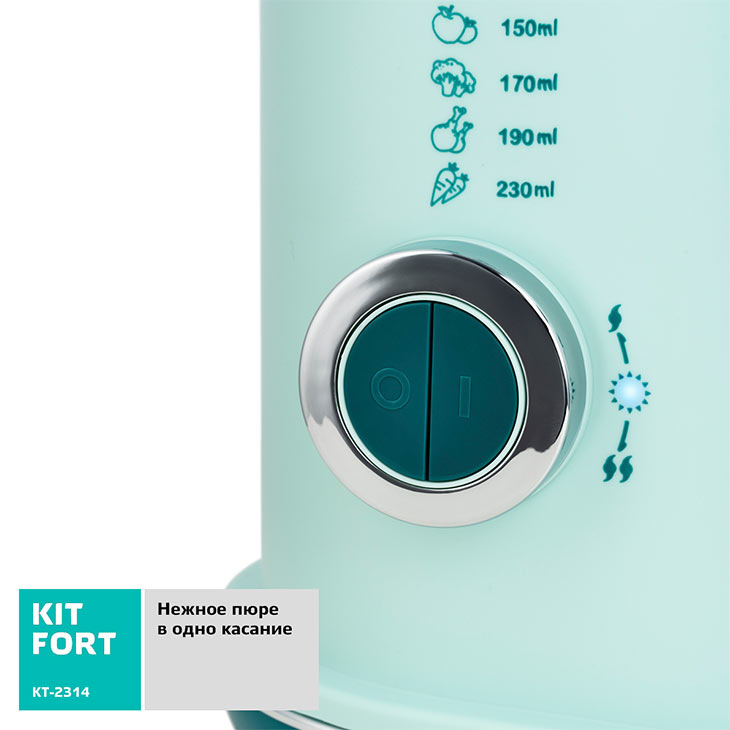 Кнопки управления и ручка измельчения у kitfort KT-2314