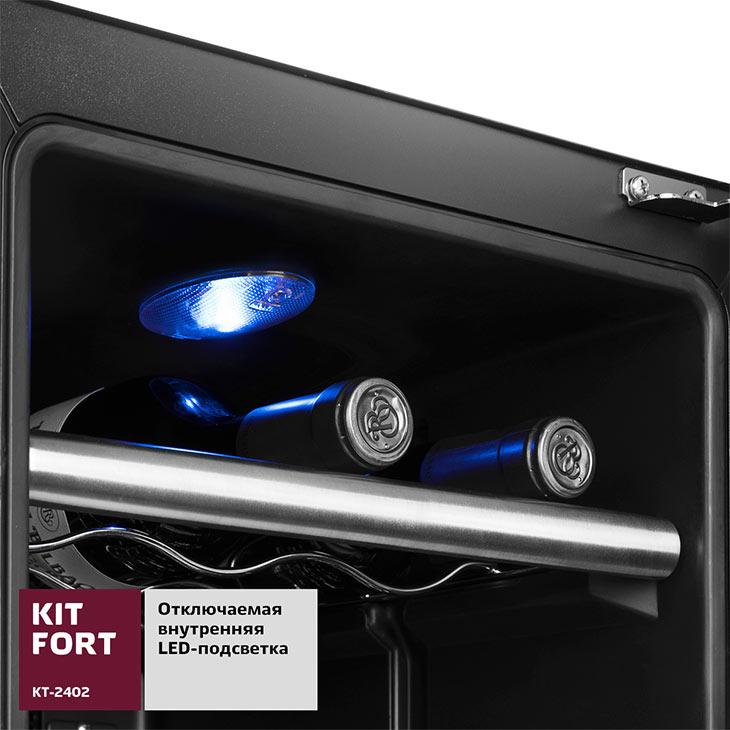 Светодиодная подсветка камеры у Kitfort KT-2402