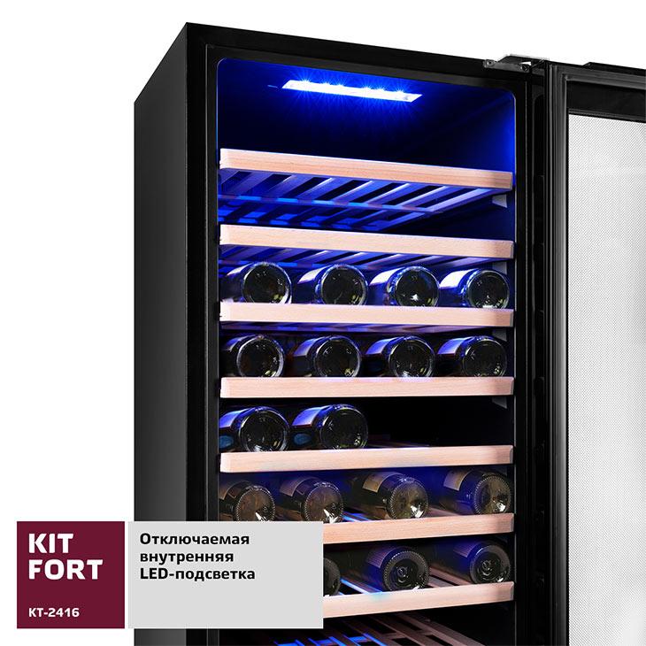 Светодиодная подсветка камеры у Kitfort KT-2416