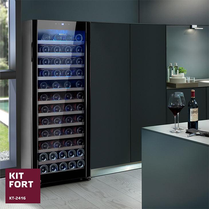 Винный шкаф Kitfort KT-2416 в интерьере