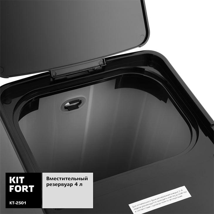 Резервуар для воды у Kitfort KT-2501