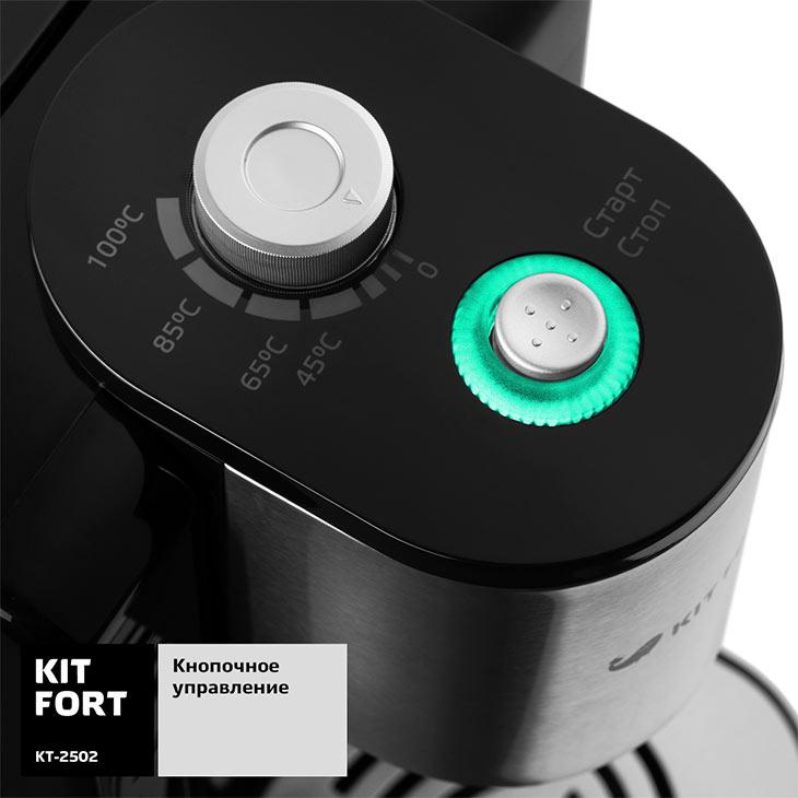 Панель управления у Kitfort KT-2502