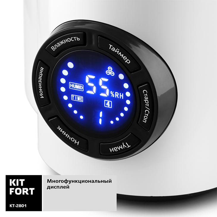 Панель управления у Kitfort KT-2801