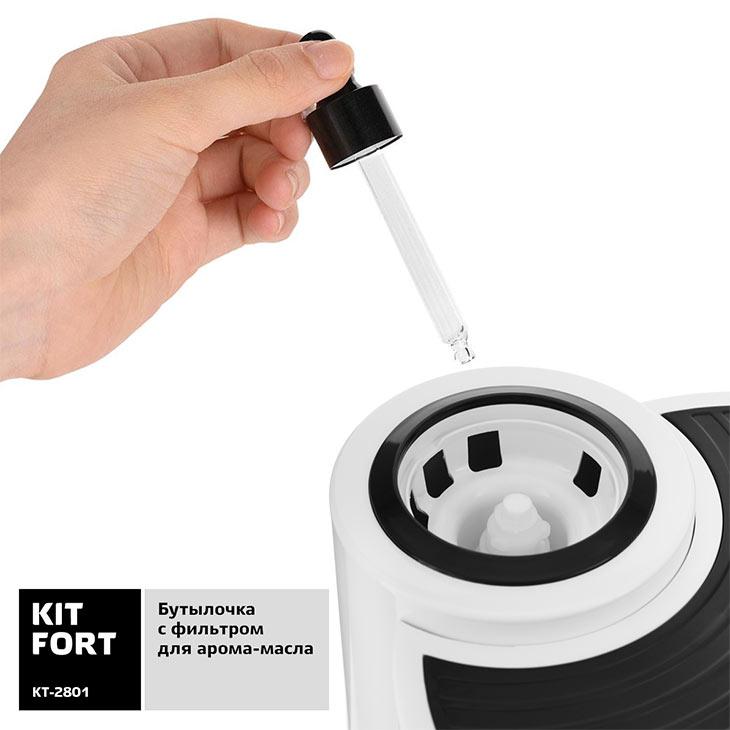Функция ароматизации у Kitfort KT-2801