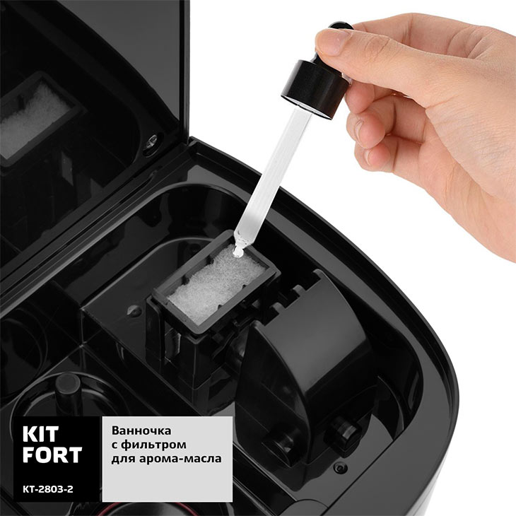 Ванночка для арома-масла у Kitfort KT-2803-2