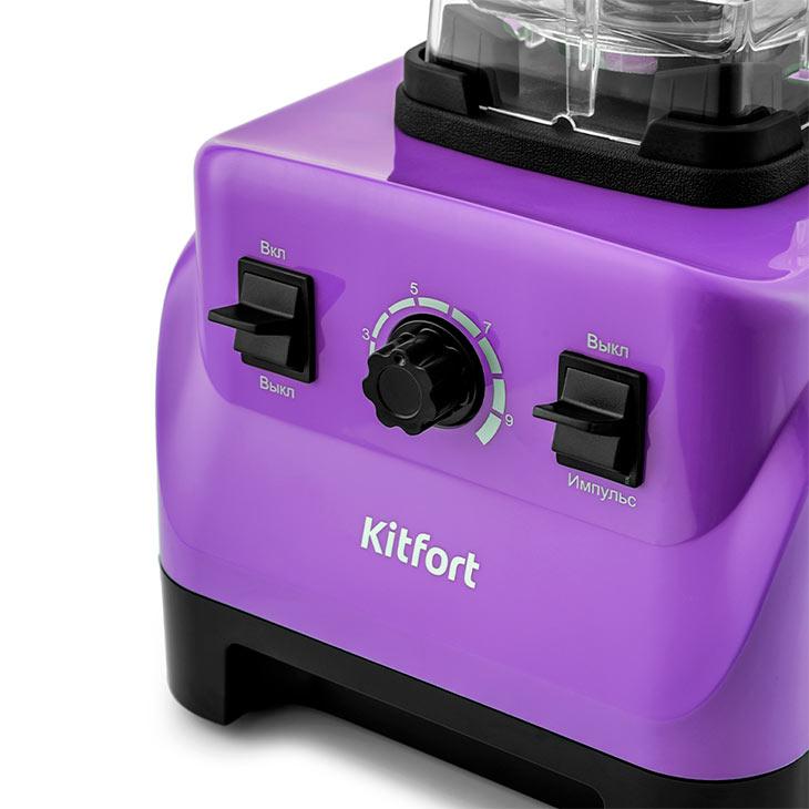 Панель управления у Блендер Kitfort KT-3022-1, фиолетовый