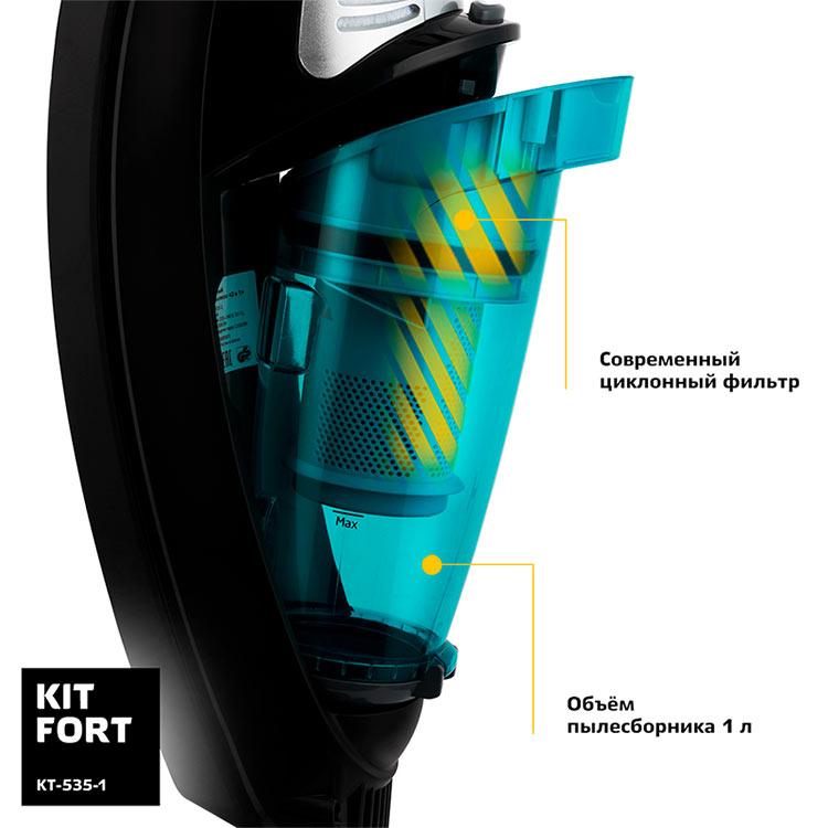 Циклонный фильтр у Kitfort-kt-535-1