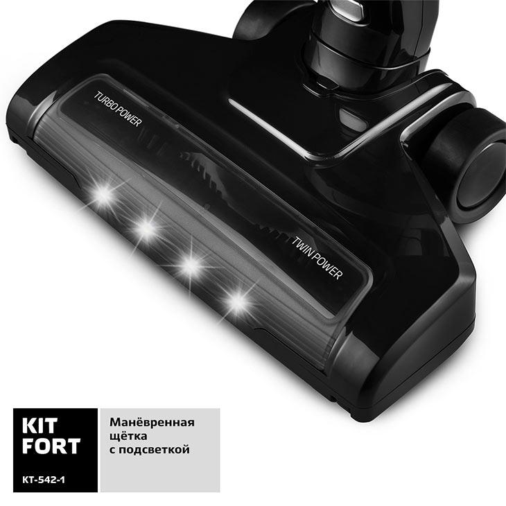 Подсветка щетки у Kitfort KT-542-1
