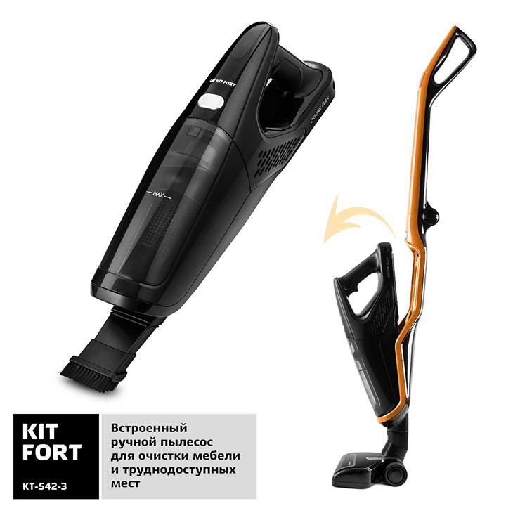 Съемный ручной пылесос у Kitfort KT-542-3