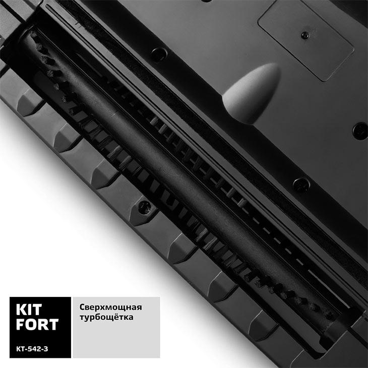 Мощная турбощетка у Kitfort KT-542-3