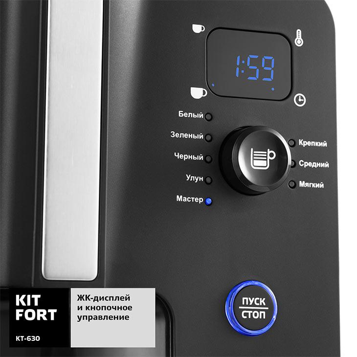Панель управления и дисплей у Kitfort KT-630
