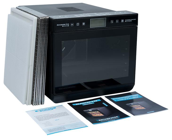 Комплект поставки RAWMID Modern RMD-07