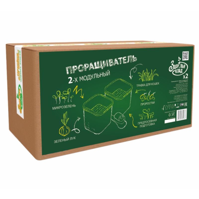 Обновленная упаковка проращивателя Здоровья клад х2